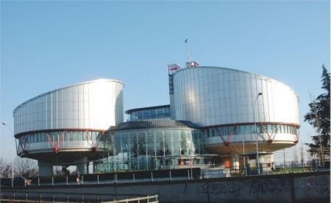 Правителството ще изплати обезщетения по 8 решения на съда в Страсбург