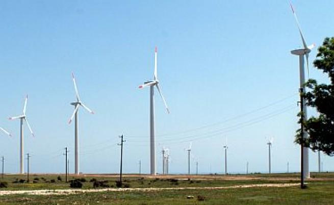 Никой не иска да гледа земя с ветрогенератори