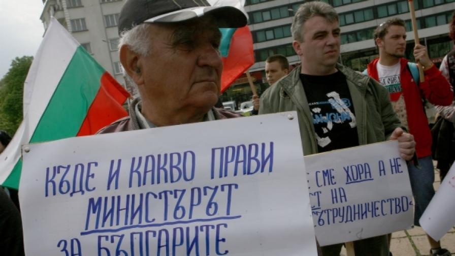 Цачева се сдобри с българите от Западните покрайнини