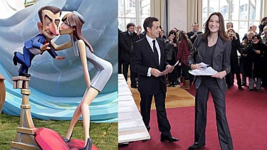 Карикатурни фигури на Саркози и Карла (вляво). Вдясно: президентът и първата дама на Франция