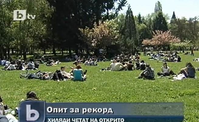 Над 1600 души четоха книги в Южния парк