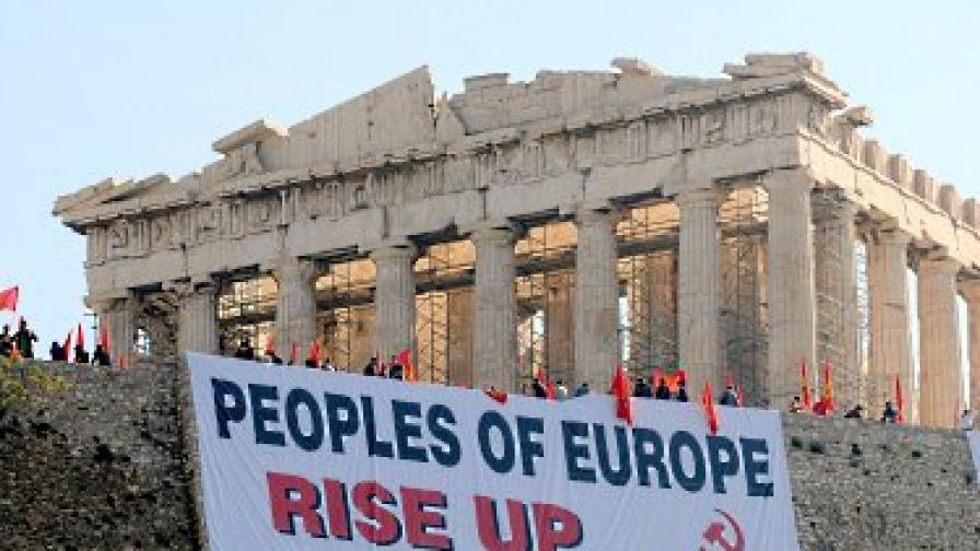 48-часова стачка в Гърция