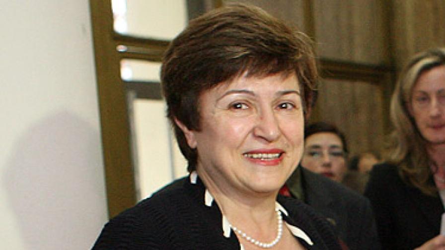 К. Георгиева: Летвата за еврозоната ще се вдигне