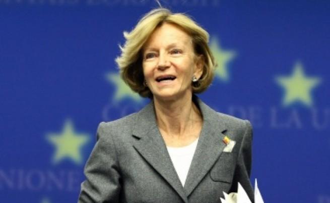 500 млрд. евро в подкрепа на европейската валута