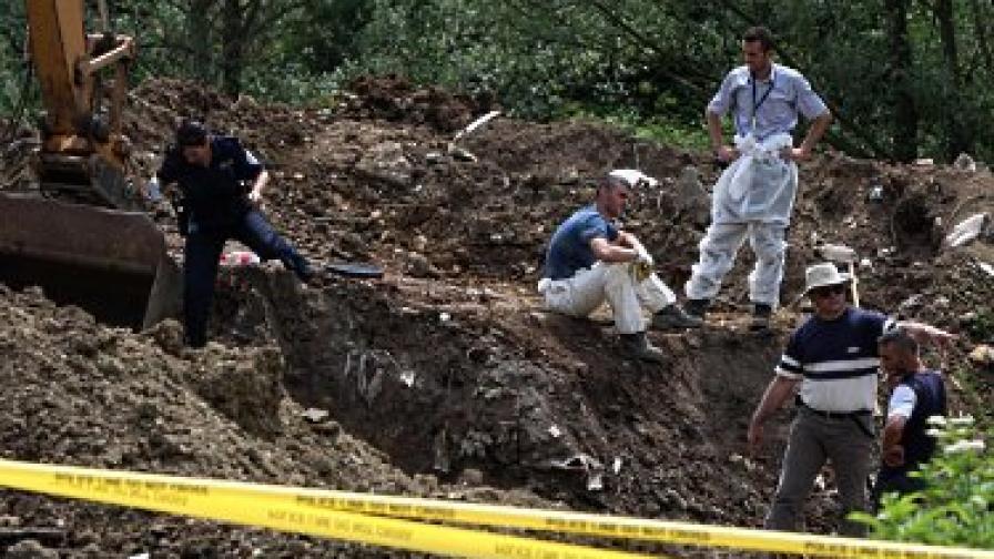 Откриха голям масов гроб в Южна Сърбия