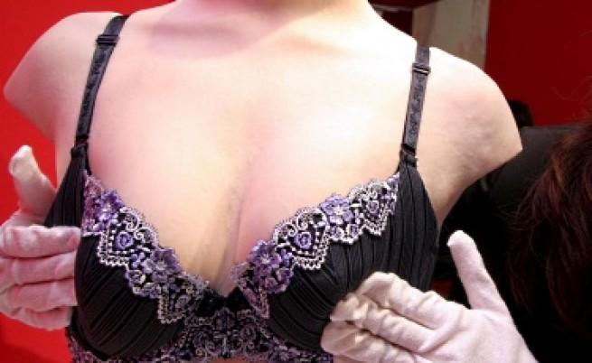 Мамо, за рождения си ден искам нови гърди!