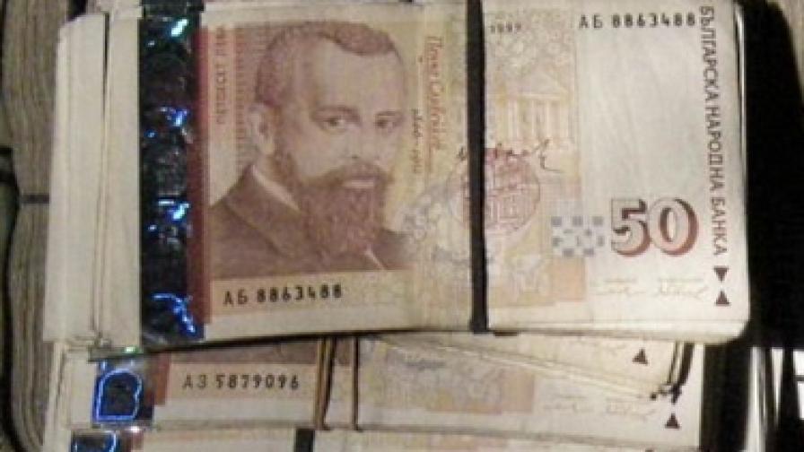 Трима българи декларирали над 10 млн. лв. доход