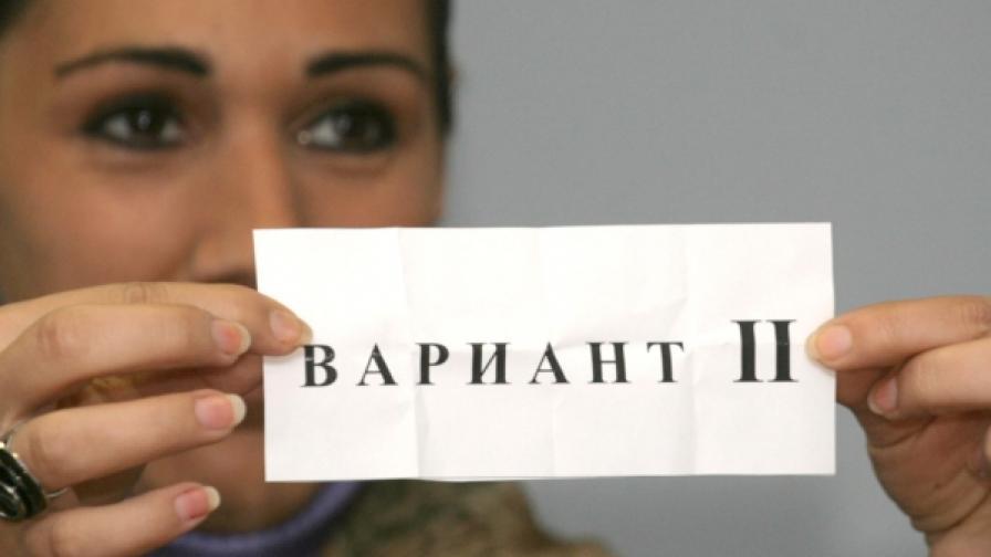Вазов или есе на матурата по български език