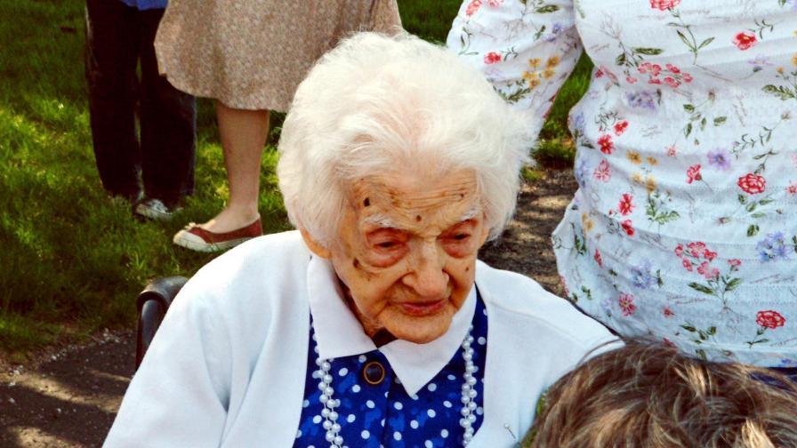 94-годишна с 40 внука и с диплома