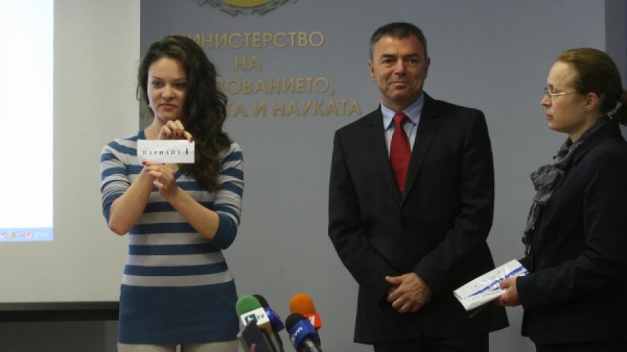 Министър Сергей Игнатов: За първи път политизират матурата