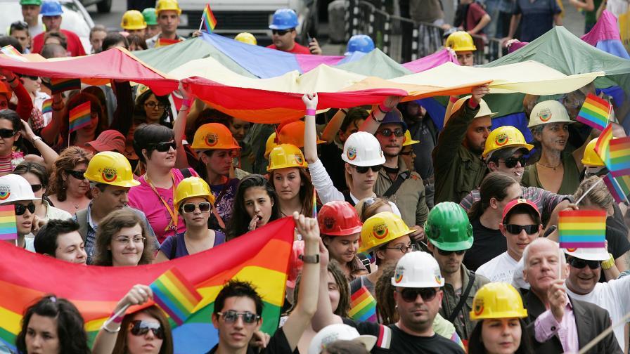 Участници в гей парада в София миналата година
