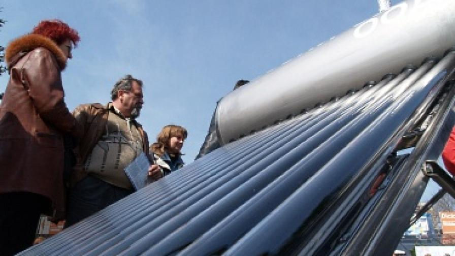 През 2020 г.: Енергоспестяващи къщи