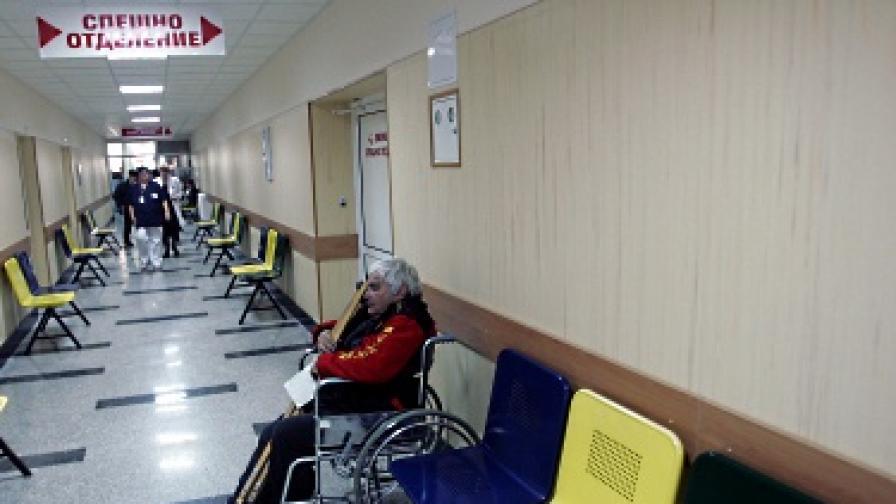 Спират доставките на консумативи за болниците
