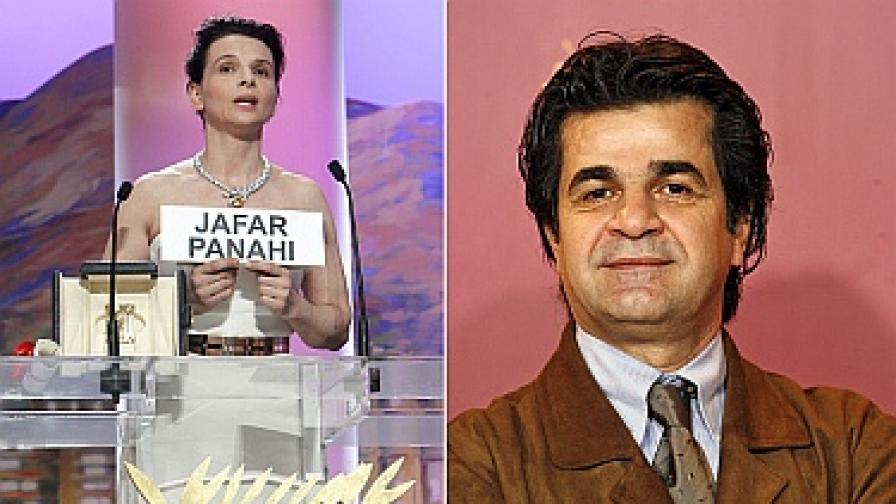 Жулиет Бинош прие наградата си в Кан с името на режисьора Джафар Панахи (вдясно), затворен в Иран