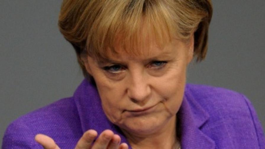 Германски икономист: Кои са излишните ведомства