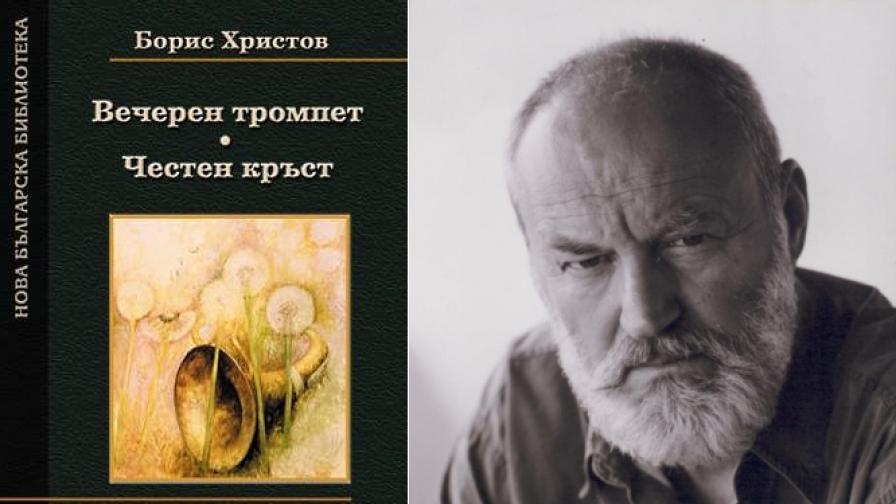 Поетът Борис Христов отказва държавен орден
