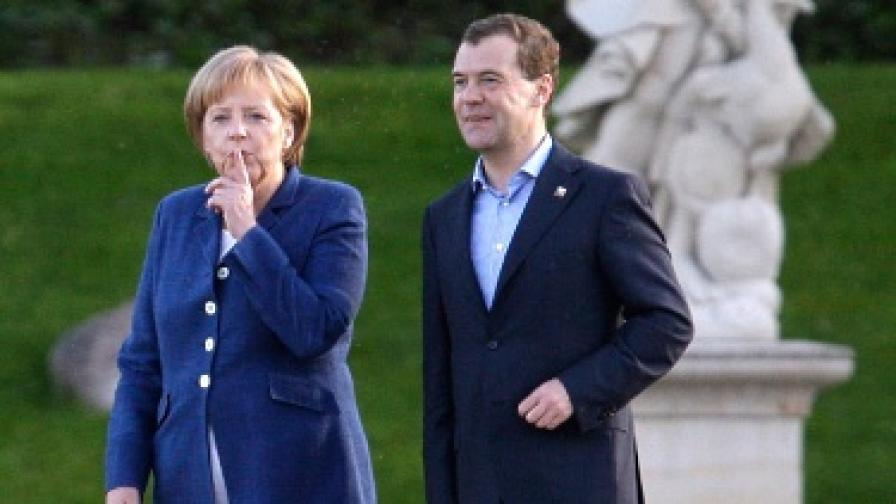 Русия и ЕС - заедно в името на сигурността