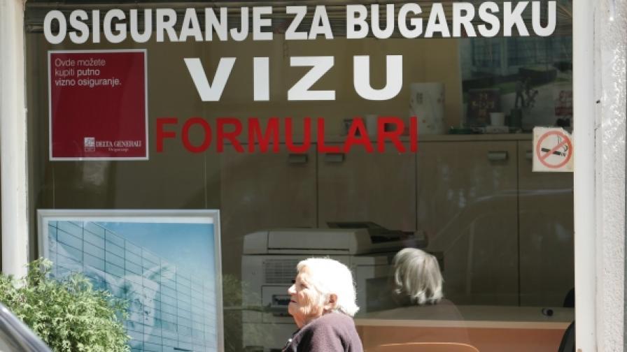 Гласуват националните малцинства в Сърбия