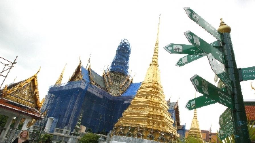 столицата Банкок, Тайланд