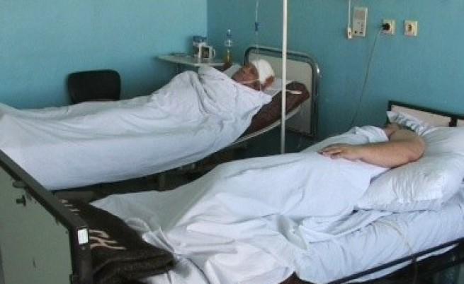 Университетска болница ще съди неосигурени пациенти