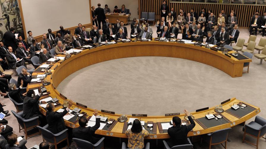 Нова резолюция по-строги санкции срещу Иран