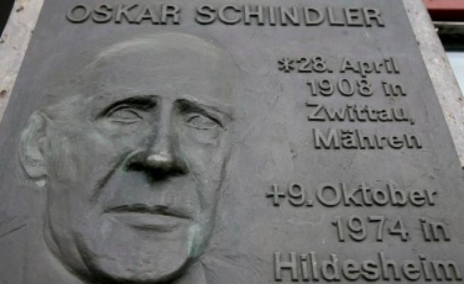 Фабриката на Шиндлер отваря врати като музей