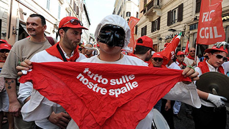 Масови протести в Италия и Германия