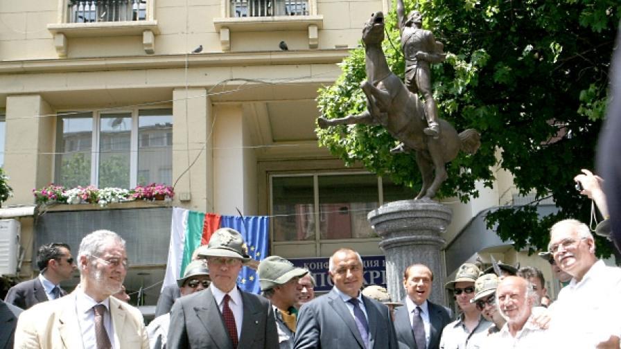 Паметник на Джузепе Гарибалди е открит в София