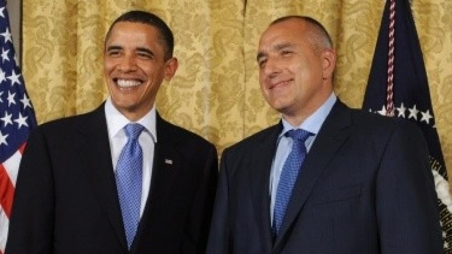 Обама благодари на Борисов за устойчивата подкрепа