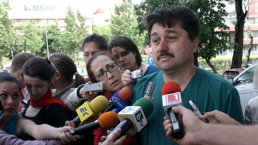 Скандалният Юри Галев с пет прострелни рани