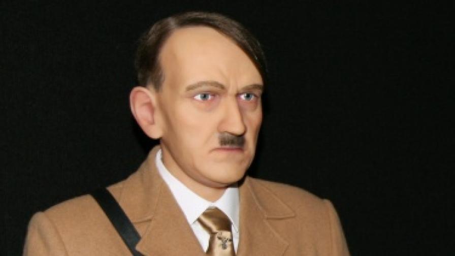 Восъчна фигура на Хитлер