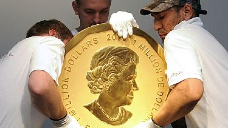 Монета за 3 млн. евро