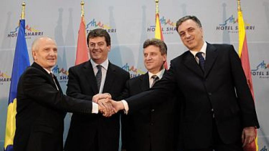 Мини-Шенген на Балканите