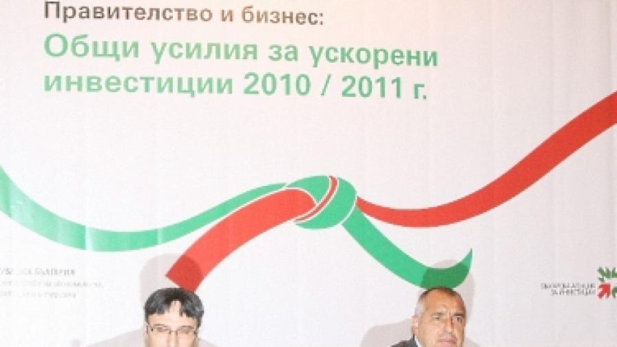 Борисов към инвеститори: Много сте мили, добре сте дошли