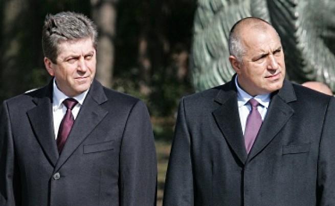 Първанов и Борисов без нови имоти за 2009 г.