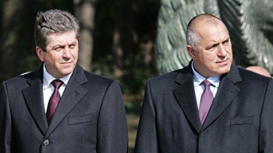 Премиерът Бойко Борисов и президентът Георги Първанов