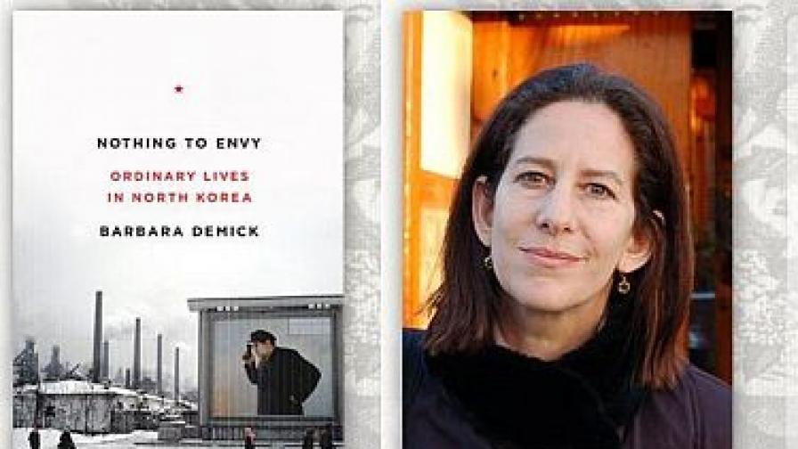 Книга за КНДР с награда за документалистика