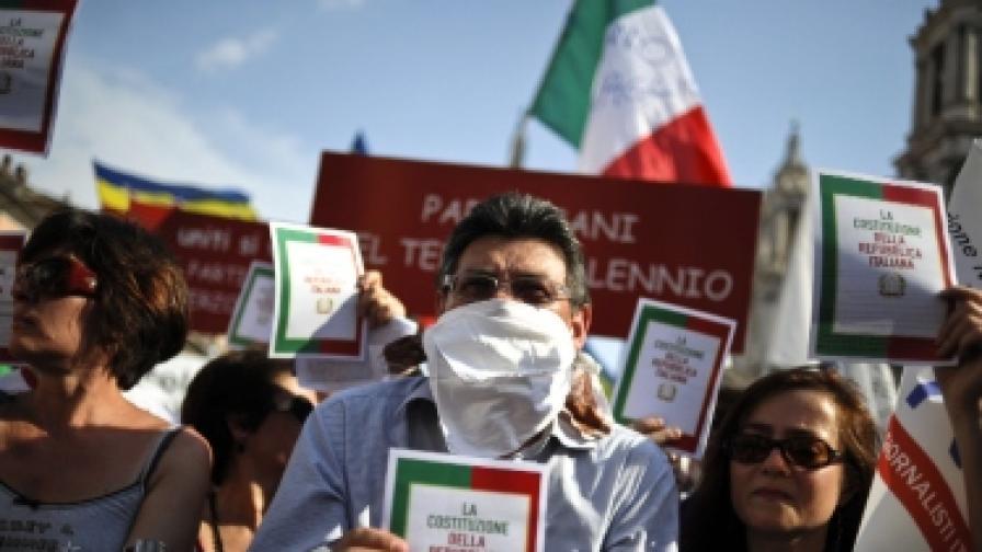 Дебати и протести в Италия срещу закон за подслушването
