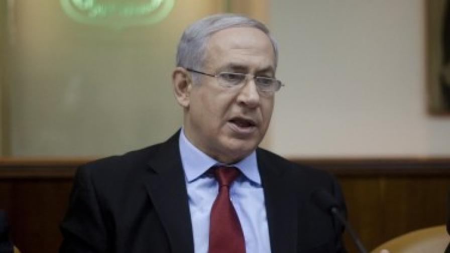 Израелският премиер Бениямин Нетаняху