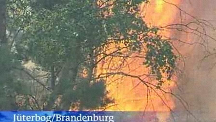 Германия: Горят 200 хка гори в бивш военен лагер