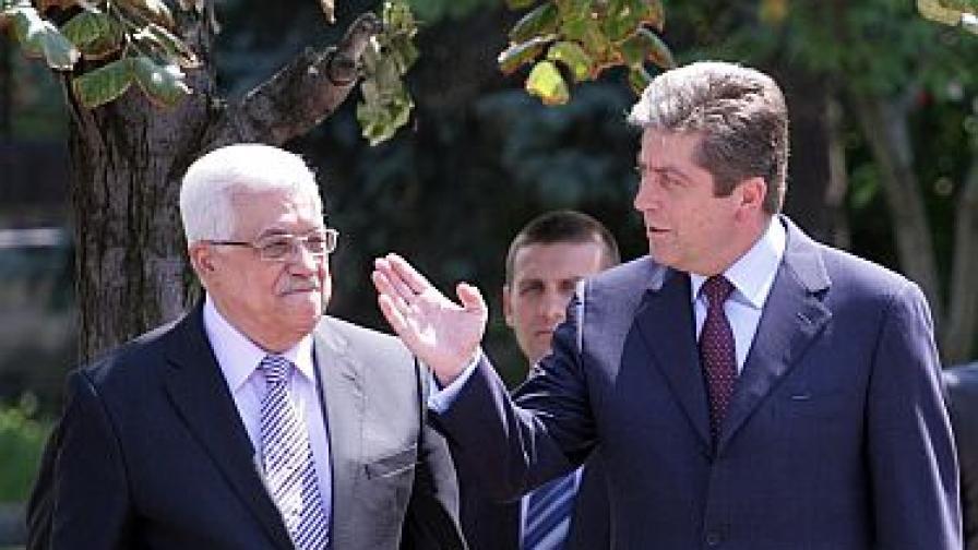 Абас: Палестинският народ обича България