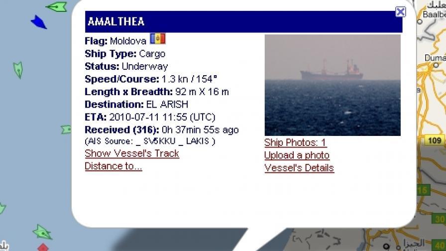 Корабът на Кадафи стигна до египетско пристанище