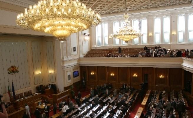 Народното събрание подкрепи евроинтеграцията на Сърбия
