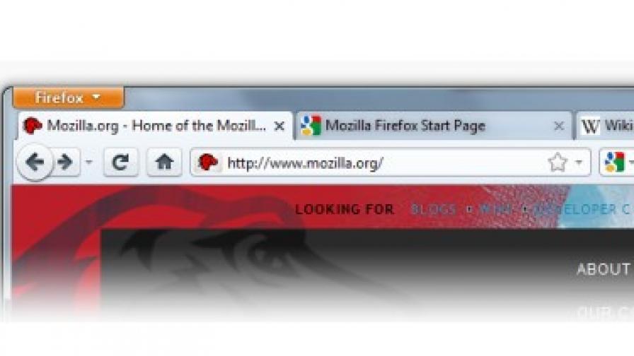 Firefox 4.0 щял да е най-бързият браузър