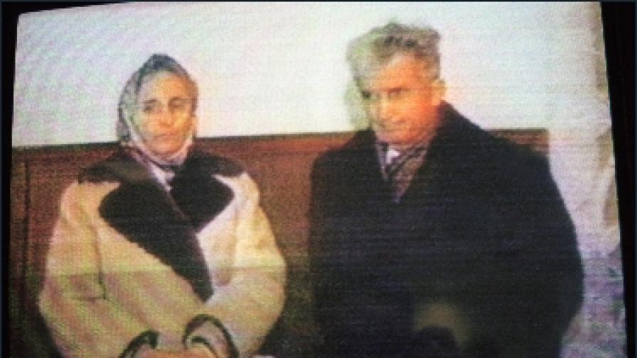 Семейство Чаушеску малко преди екзекуцията им