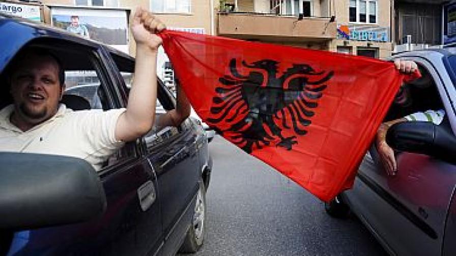 В Косово празнуваха решението на Международния съд в Хага