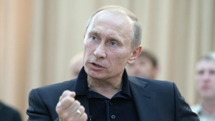 Путин да ти е името в Русия!