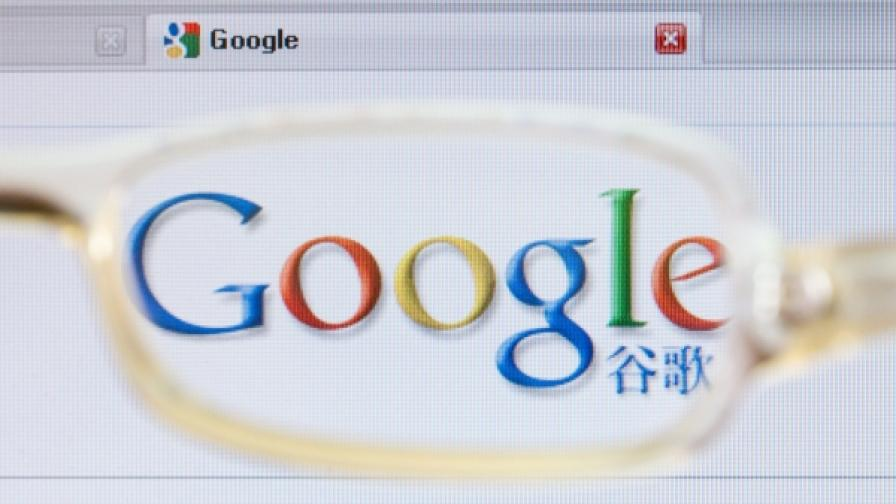 """В Китай изцяло блокират """"Гугъл"""""""