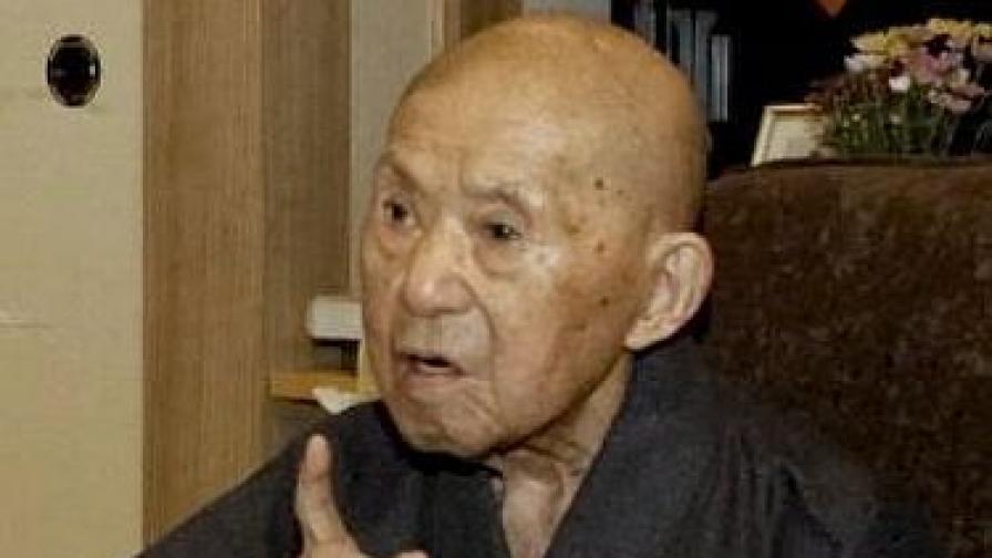 Стотици японски столетници са изчезнали