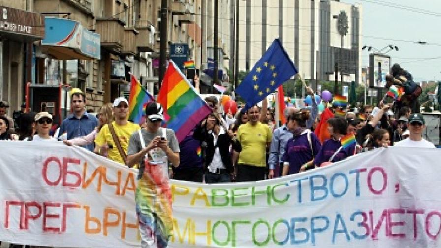 Прокуратурата в Пазарджик и гей общността